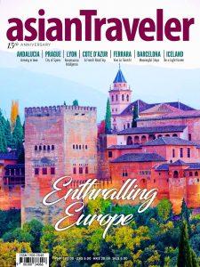 Asian Traveller Cover Ferrara